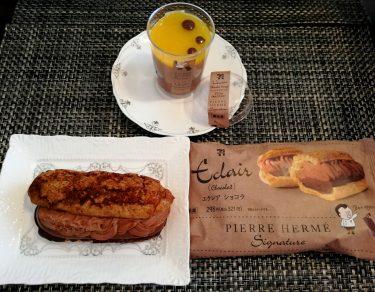 ピエール・エルメとセブンイレブンのコラボスイーツ第三弾 エクレアショコラとショコラオランジュカップケーキ